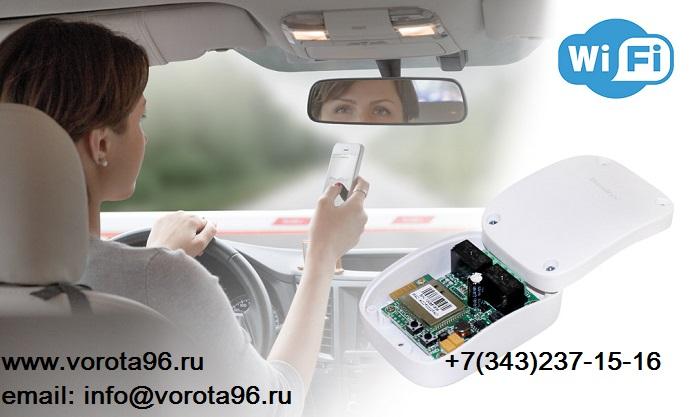 vorota96 wi-fi